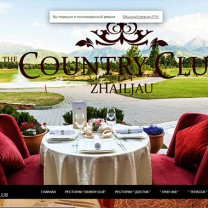 Сайт ресторана Country Club Zhailjau :: Ccz.kz