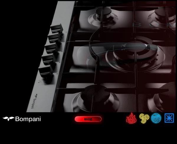 Сайт Bompani