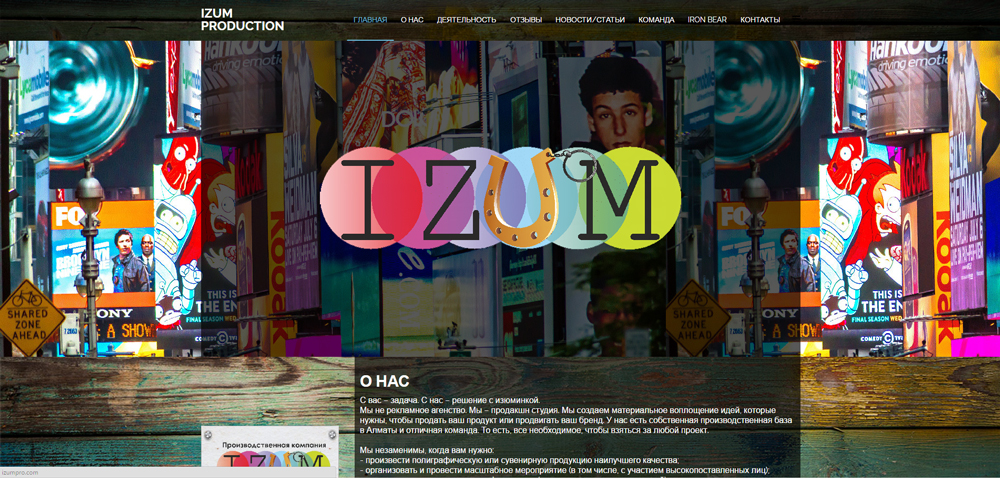 Izumpro.com