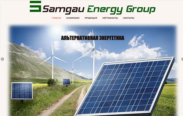 Сайт Samgau-energy.kz