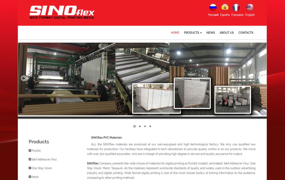 SINOflex