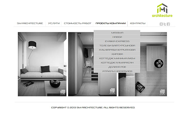 Сайт SM Architecture